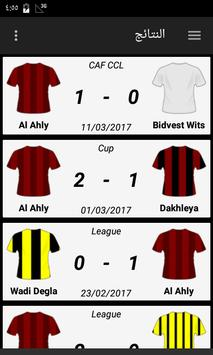 Ahly Live poster