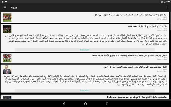 Ahly Live apk screenshot