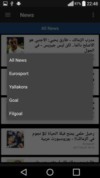 ZamalekLive apk screenshot