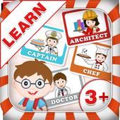 Learn Professions - Kids Fun icon