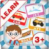 Learn Vehicle Names - Kids Fun icon