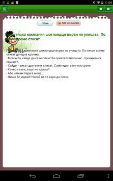 LOL with Bulgarian Jokes apk screenshot