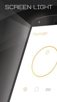 손전등 | 슈퍼 밝기 스크린샷 1