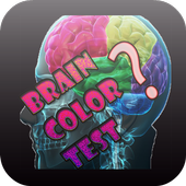 Brain - Finding Color Test icon