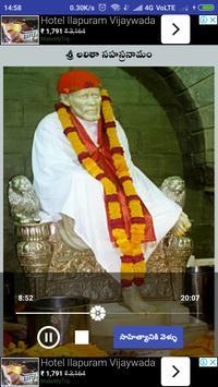 Sri Shirdi Saibaba Noon Harathi with Telugu lyrics screenshot 3
