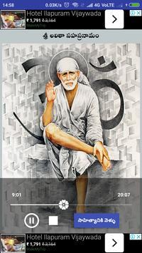 Sri Shirdi Saibaba Shej Harathi with Telugu lyrics screenshot 8
