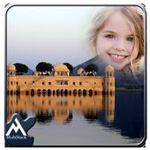 Jal Mahel Photo Frames icon