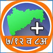 7/12 & 8A Utara Maharashtra + icon