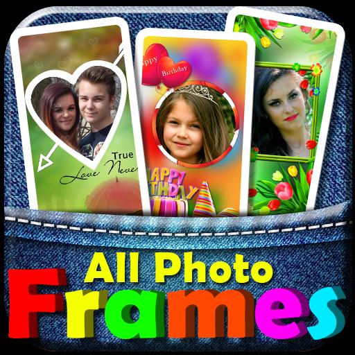 All Photo Frames 2021