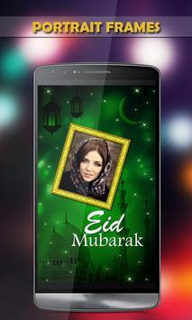 Eid al Adha Photo Frames - Bakrid Greetings 2017 poster