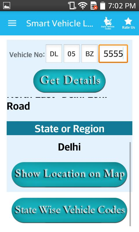 how to find vehicle registration number details in kerala