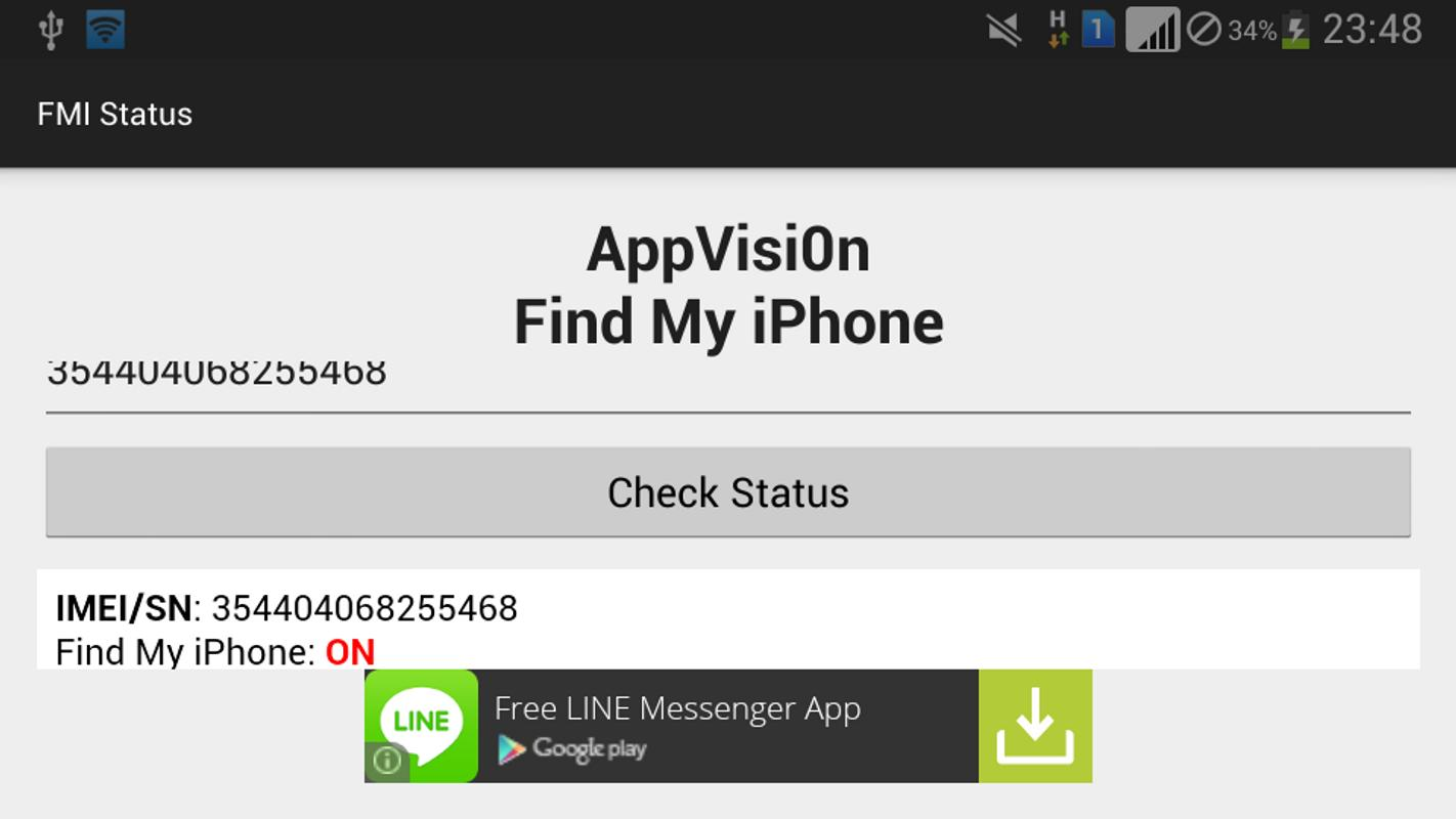 find my iphone status for android apk download. Black Bedroom Furniture Sets. Home Design Ideas