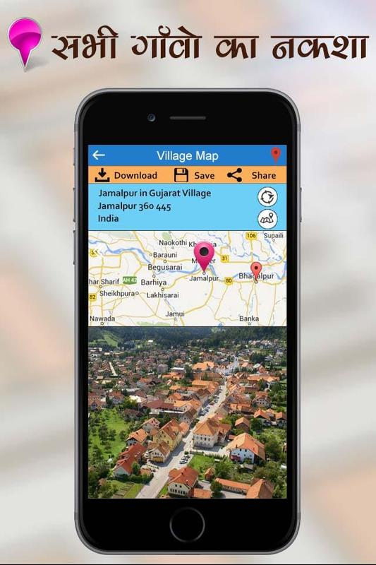 All village map with district for android all village map with district captura de pantalla 4 gumiabroncs Image collections