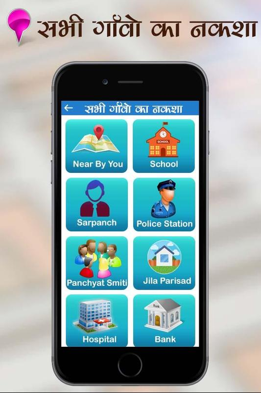 All village map with district for android all village map with district poster gumiabroncs Image collections