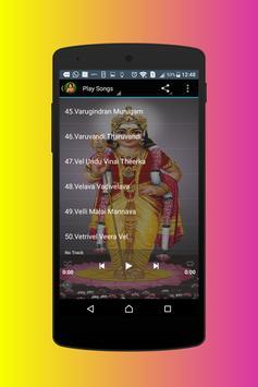 Murugan Devotional Songs Tamil screenshot 1