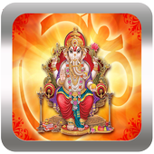 Vinayagar Agaval Tamil Audio + Lyrics icon