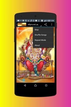 Vinayagar Agaval Tamil Audio + Lyrics screenshot 2
