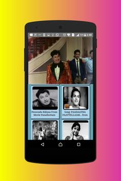 Evergreen old video songs tamil for android apk download.