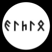 Tamga / Damga Transliteration icon
