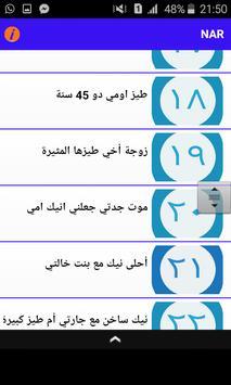 Arabe Stories NikaH poster