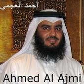 Ahmed Al Ajmi Pro icon