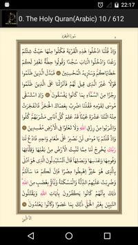 Ahmed Al Ajmi Pro screenshot 1