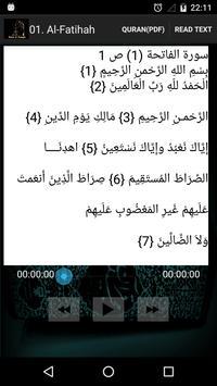 Ahmed Al Ajmi Pro screenshot 2