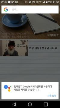 아트앤씨 screenshot 1