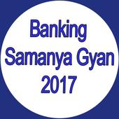 Banking Samanya Gyan icon