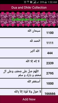 Dhikr Counter /Tasbeeh Counter poster