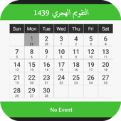 Islamic Calendar /Prayer Times /Ramadan 2018 icon
