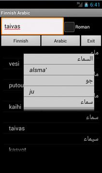 Arabic Finnish Dictionary poster