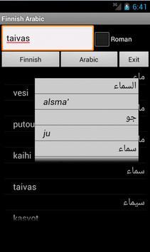 Arabic Finnish Dictionary screenshot 12
