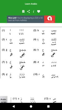Learn Arabic FREE poster