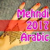 Arabic Mehndi Designs 2017 icon
