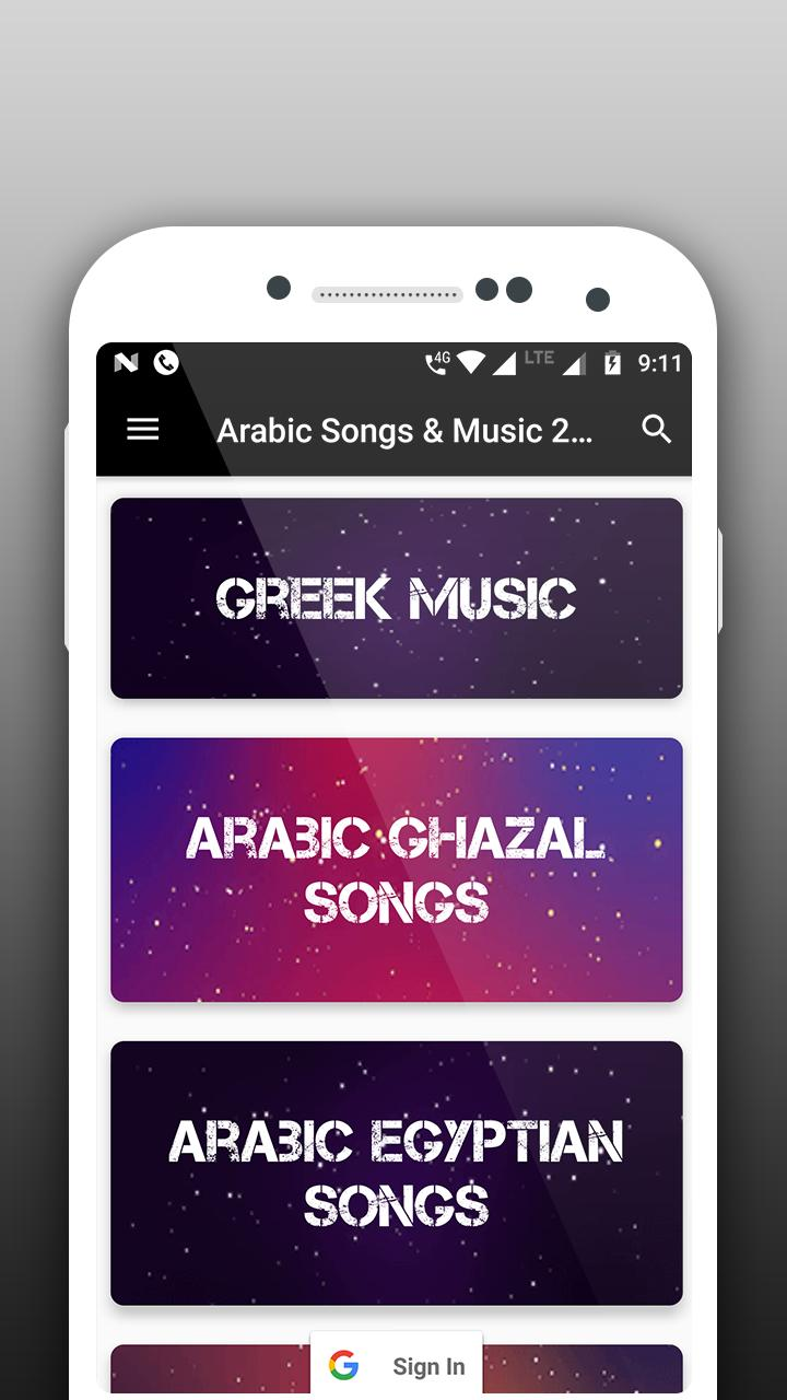 Arabic Songs & Music Videos 2018 for Android - APK Download