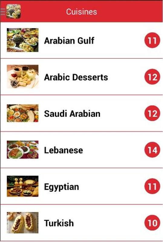 Arabic food recipes apk download free books reference app for arabic food recipes poster forumfinder Image collections