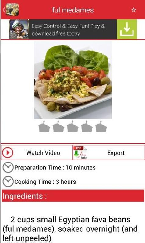 Arabic food recipes apk download free books reference app for arabic food recipes apk screenshot forumfinder Images