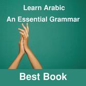 Arabic Alphabet icon