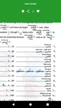 Arabic Alphabet screenshot 14