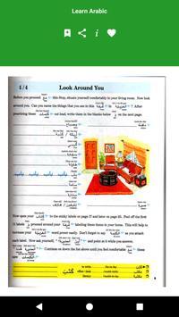 Arabic Alphabet screenshot 2
