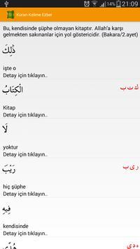 Kuran-ı Kerim Kelime Ezber apk screenshot