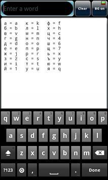 LEV English (безплатен речник) screenshot 7