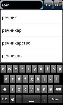 LEV English (безплатен речник) screenshot 5