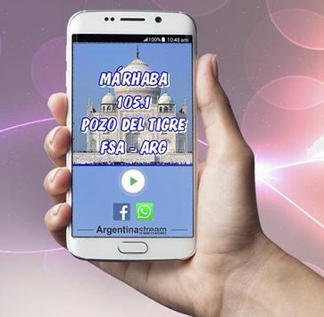 RADIO MARHABA screenshot 1