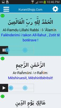KURANI Shqip screenshot 13