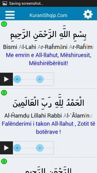 KURANI Shqip screenshot 4
