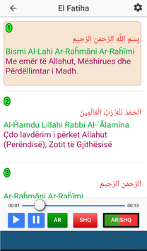 KURANI Shqip screenshot 2
