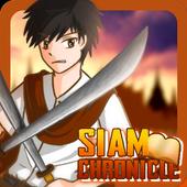 Siam Chronicle icon