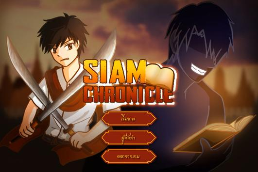 Siam Chronicle poster